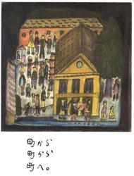 nakaban1206.jpg