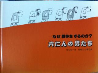image-20111220215348.png